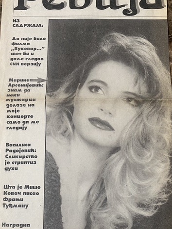 Telegraph cover 1995