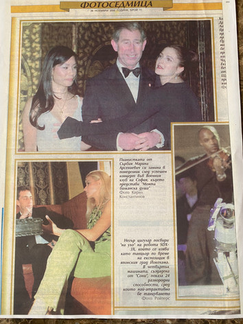 Bulgaria News with Prince Charles and Charlie's Angels,2000