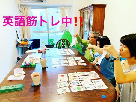 オンライン英語筋トレ道場始めます!!無料モニター募集中!