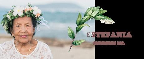 EstefaniaFoundationInc.png