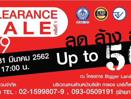 """"""" Galong  Clearance Sales 2019 """""""
