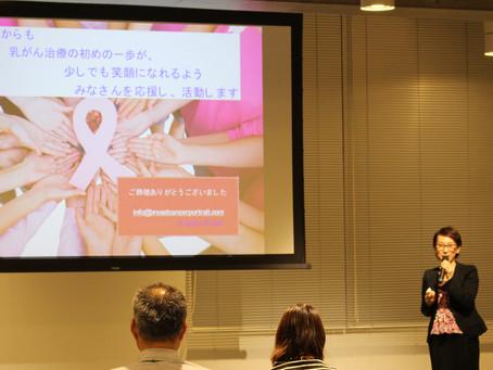 九州大学SDGsソーシャルビジネスラボ|講演