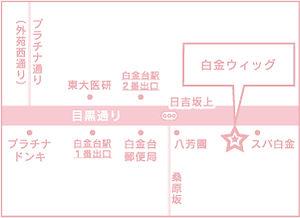 gowe_tizu_s2.jpg