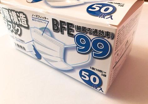 BFE試験99%カットのフィルター3層マスク 50枚入|サイズフリー