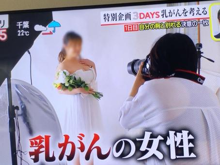 日本テレビ|スッキリ