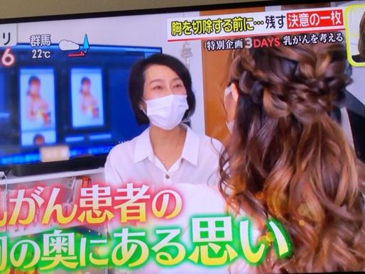 日本テレビ|スッキリの取材をうけました