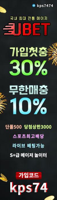 팀장님-유벳200700.jpg