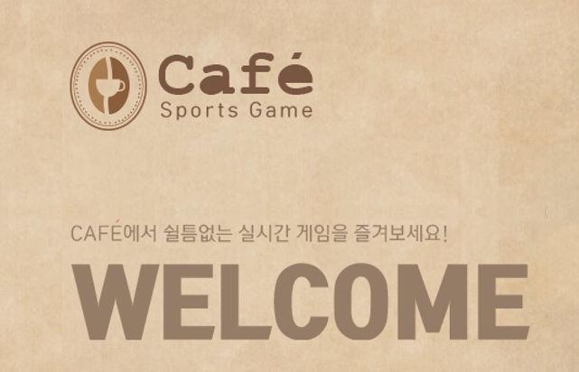 카페(CAFÉ)가입코드KPS74 토판사 먹튀검증 카페주소『TOPANSA.NET』 토토사이트카페 카페검증 토토카페 실시간사이트