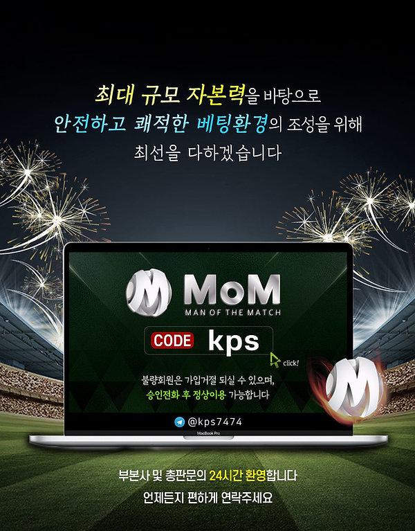 엠오엠접속주소 엠오엠주소 엠오엠검증 MOM공식주소 MOM검증.jpg
