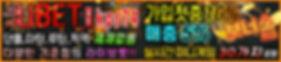유벳,유벳주소,유벳도메인,유벳먹튀,유벳먹튀검증,유벳코드,유벳추천인,유벳고객센터,유벳토토 UBET,UBET주소,UBET도메인,UBET먹튀,UBET먹튀검증,UBET검증,UBET코드,UBET추천인,UBET고객센터,UBET토토