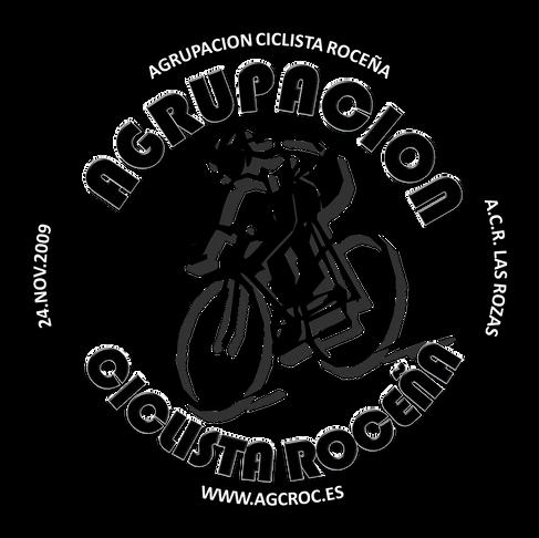 Nuevo logo de la ACR Las Rozas