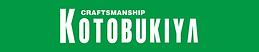 kotobukiya-logo.png