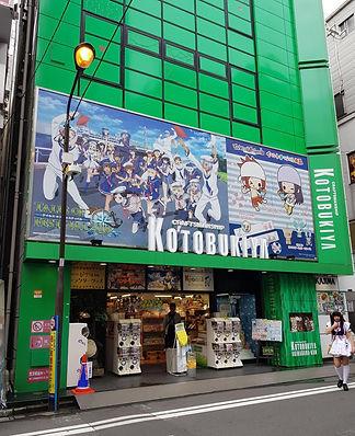 kotobukiya hq japan_edited.jpg
