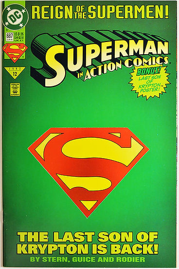 Superman in Action Comics #687 - 1993 Collectors Edition
