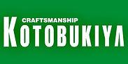 kotobukiya-logo (2018_12_05 08_10_52 UTC