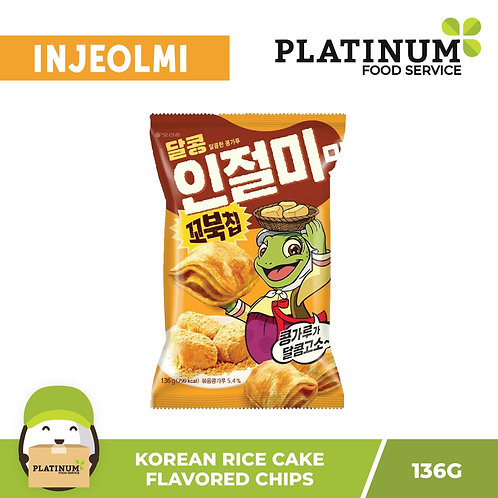 Orion Korean Rice Cake Chips Injeolmi Flavor 80g