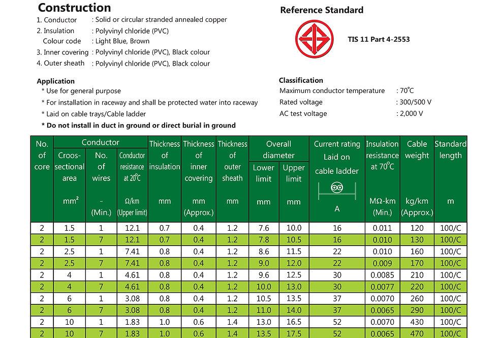 60227 IEC 10 NYY 300/500 V 70 C