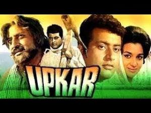 Hindi Phool Aur Kaante Pdf Free Download
