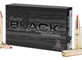 Hornady® Announces 2017 New Products