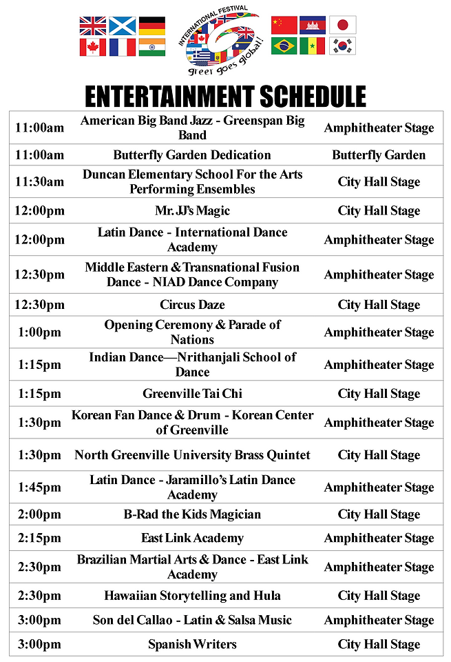 Entertainment Schedule 30x44.png
