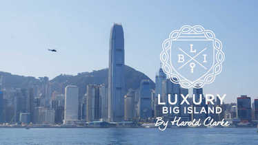 Luxury Big Island by Harold Clarke | Space