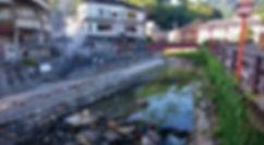 宮の下荘|湯村温泉|