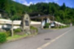 宮の下荘|新温泉町|湯村温泉||