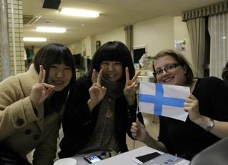 Vaihtokokemuksia: Japani