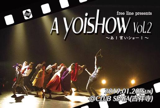 sample_ayoishow02_omote.jpg