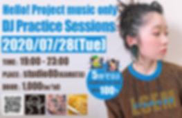 DJ練習会_20200728.jpg