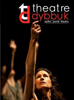 theatre dybbuk
