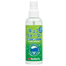 Butterfly Table Tennis Cure Water