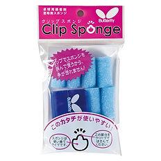 Butterfly Table Tennis Clip Sponge