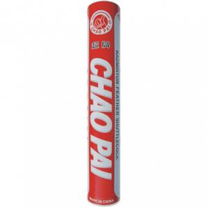 Chao Pai badminton shuttlecocks - Red