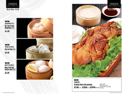 鸿福中文菜单-2