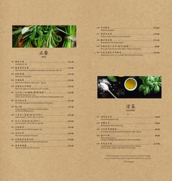 鸿福素食菜单3