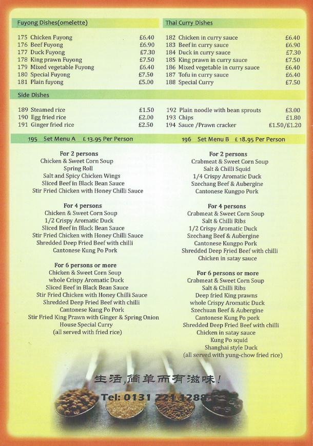 shanghai takeaway menus 4