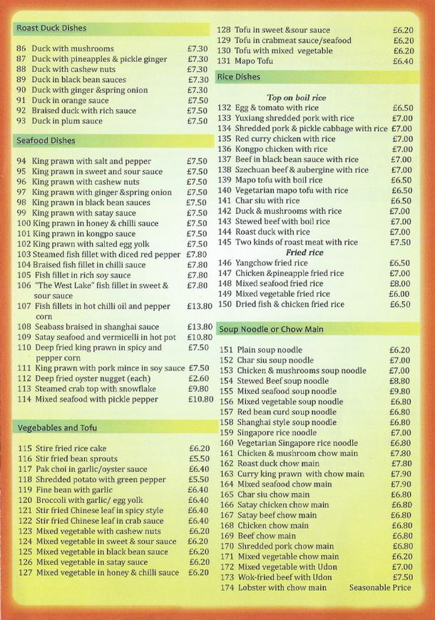 shanghai+takeaway+menus_2