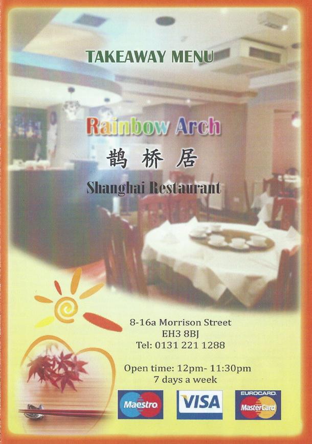 shanghai+takeaway+menus_1