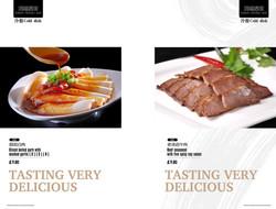 鸿福中文菜单-8