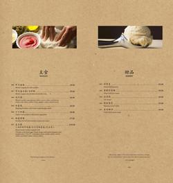 鸿福素食菜单4