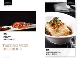 鸿福中文菜单-7