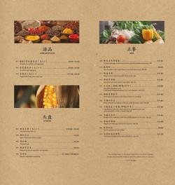 鸿福素食菜单2