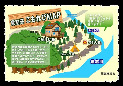 komorebimap.png