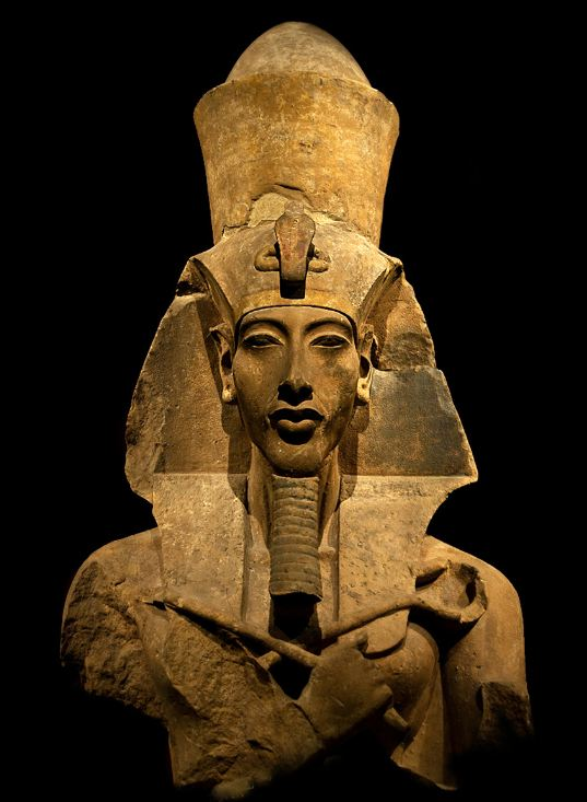 Akhenaton, King of Egypt