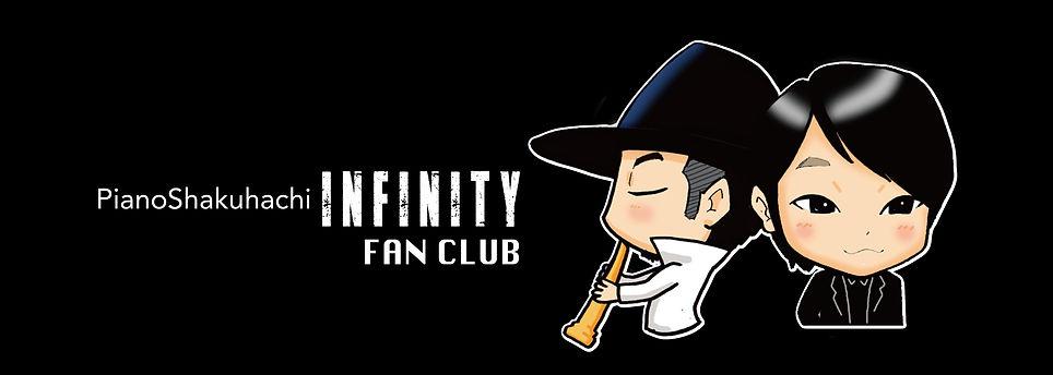 Fanclub_表紙_03.jpg