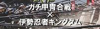 20200702_ニコ動画像.jpg
