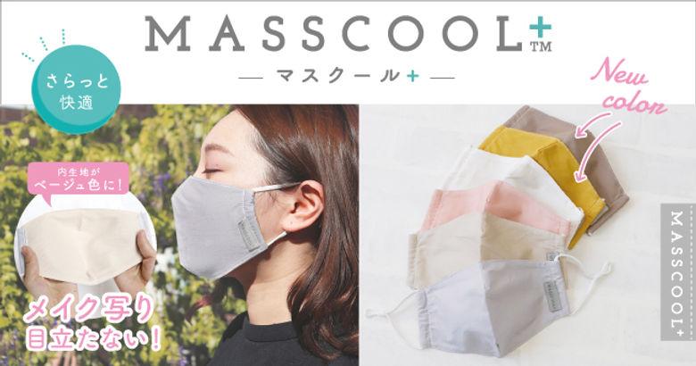 オリジナルマスク印刷