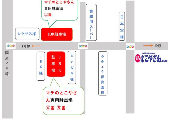東雲店|駐車場.jpg