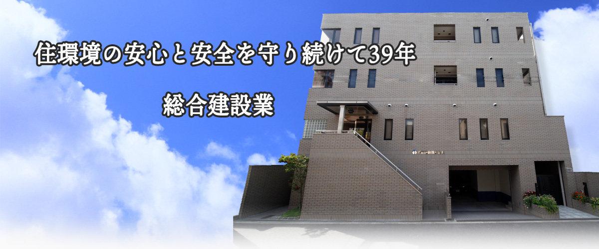 main_20200927_最終.jpg